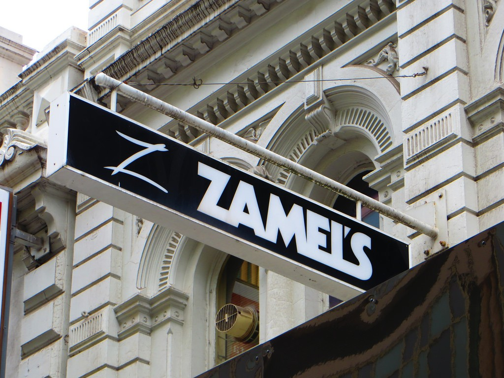 Zamel's Jewellers 2